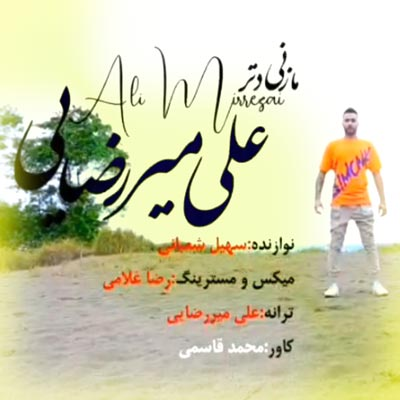 دانلود آهنگ مازندرانی علی میررضایی مازنی دتر