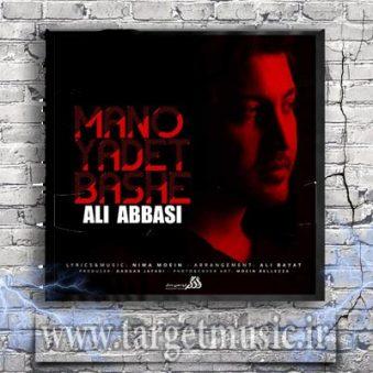 دانلود آهنگ هر جا میری منو یادت باشه تنها میری علی عباسی